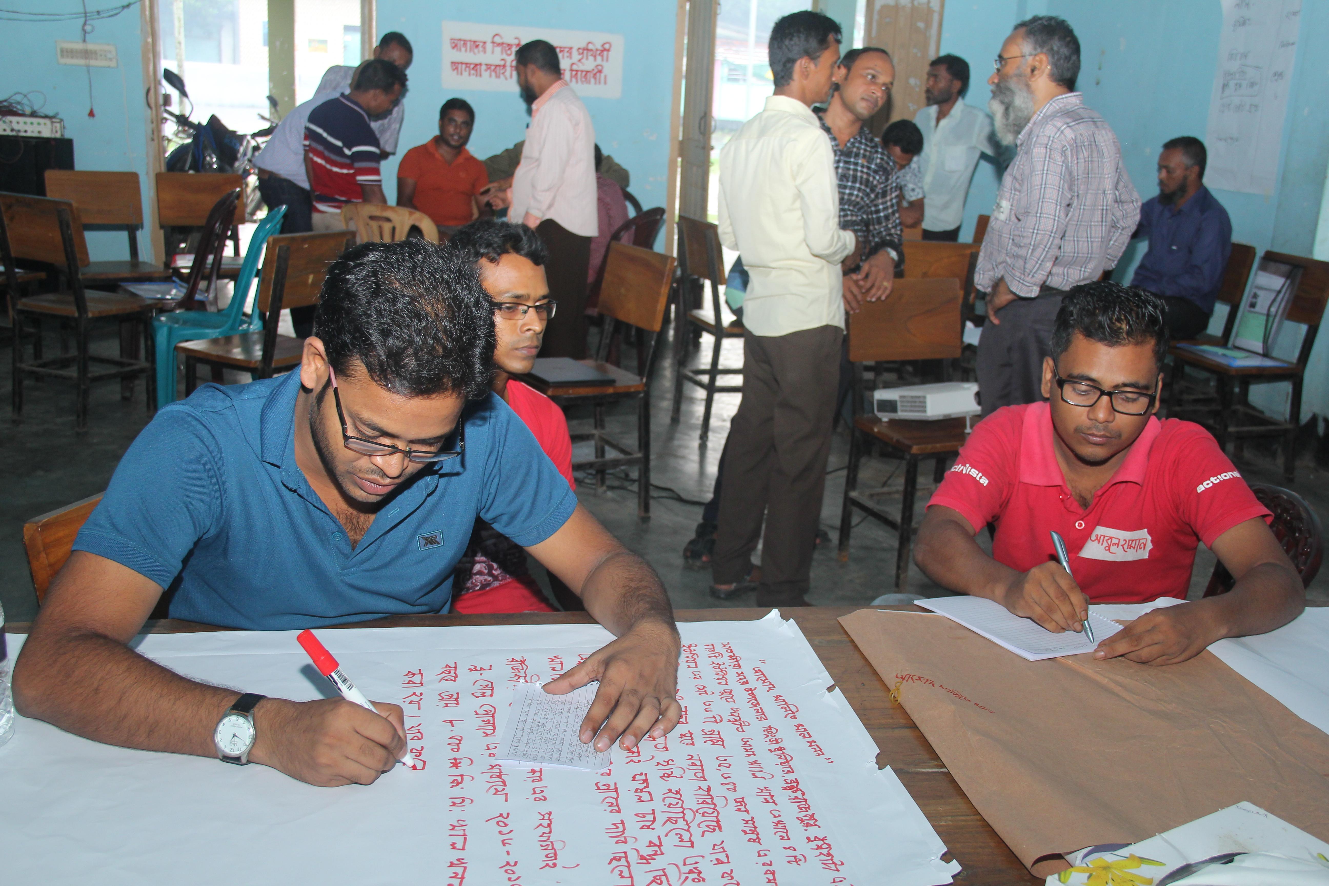 Scénario vidéo pour le projet Blue Gold Bangladesh