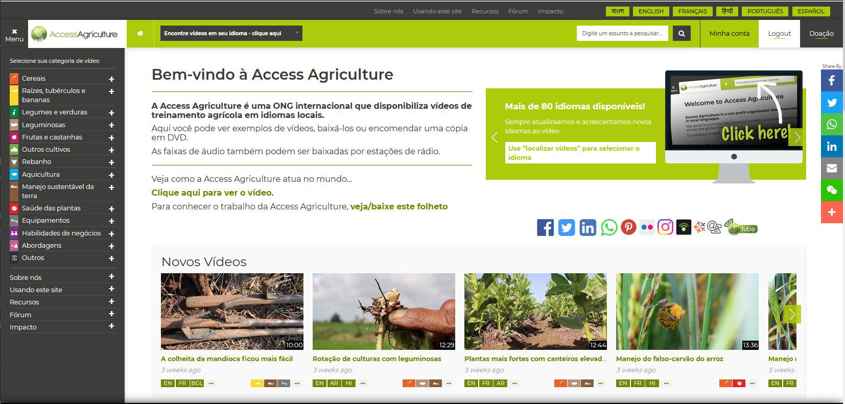 Access Agriculture platform now in Portuguese!