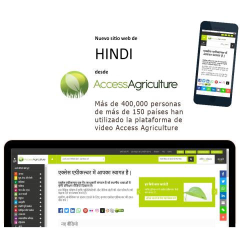 Nuevo sitio web de  HINDI